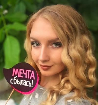 Арина Сперанская