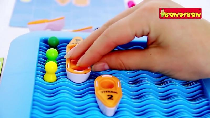 Логическая игра BONDIBON Smart Games - Титаник
