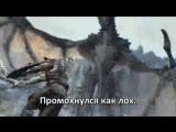 RUSSIAN LITERAL The Elder Scrolls V_ Skyrim