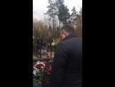 Катя Огонёк 24 октября 2017 день памяти.