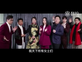 180308 EXO Lay Yixing @ Huang Bo Movie Official weibo update