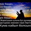 Нуралы Аширов