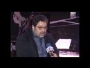 Músico Arturo O'Farril ofrece concierto en la habana