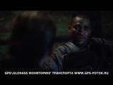 Звездные врата Вселенная 2 сезон 16 серия
