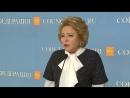 Матвиенко: ответ на санкции будет точечным, болезненным и чувствительным