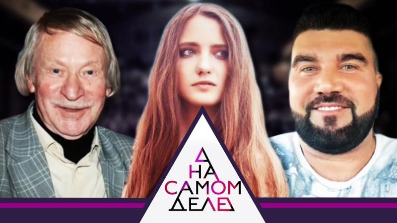 Опасные связи: молодую жену Ивана Краско уличают в измене