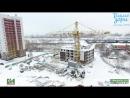 КБС. Строительство ЖК Тихие Зори декабрь, 2016г.