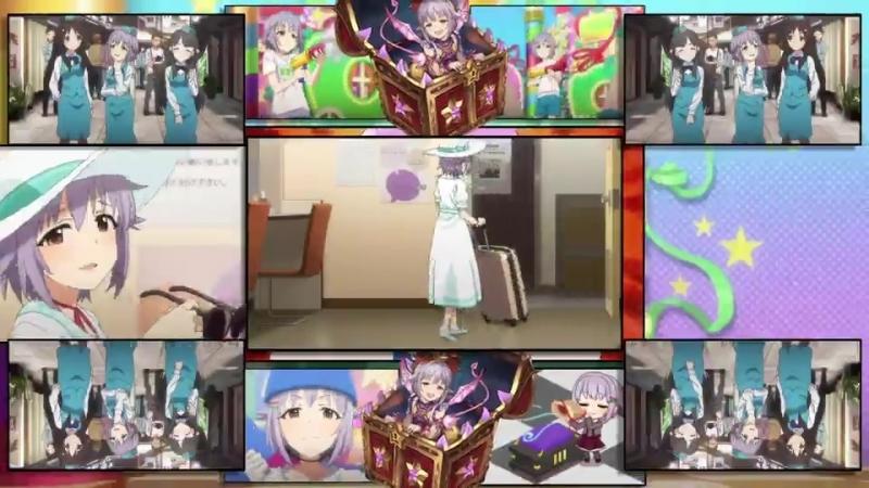 【Idolmaster】 幸又