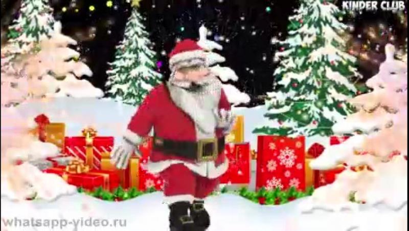 Pozdravlenie so starym novym 2018 godom смотреть онлайн без регистрации