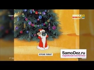 Bridge Tv Русский хит Baby Time 09.03.2018 Года