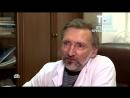 """Колесов С.В. в передаче """"Ты не поверишь"""" на НТВ"""