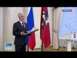 Сергей Собянин наградил сотрудников спасательных служб Москвы