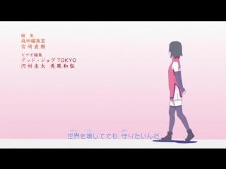 [SEKAI PROJECT] Боруто | Boruto Naruto Next Generations 24 серия | русская озвучка Kira