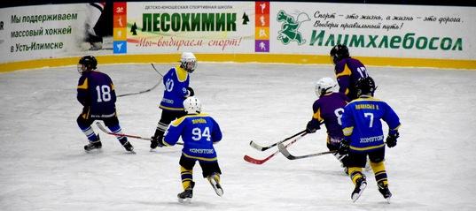 Хоккейный сезон 2017-2018 в Усть-Илимске официально стартовал
