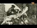 Национальный Музей Прадо Гойя Во Времена Войны National Museum Of The Prado Goya In Times Of War 2008 г