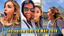 Paris Jackson meets cousin TJ in Paris France ♥ Instagram LIVE 25 MAY 2018