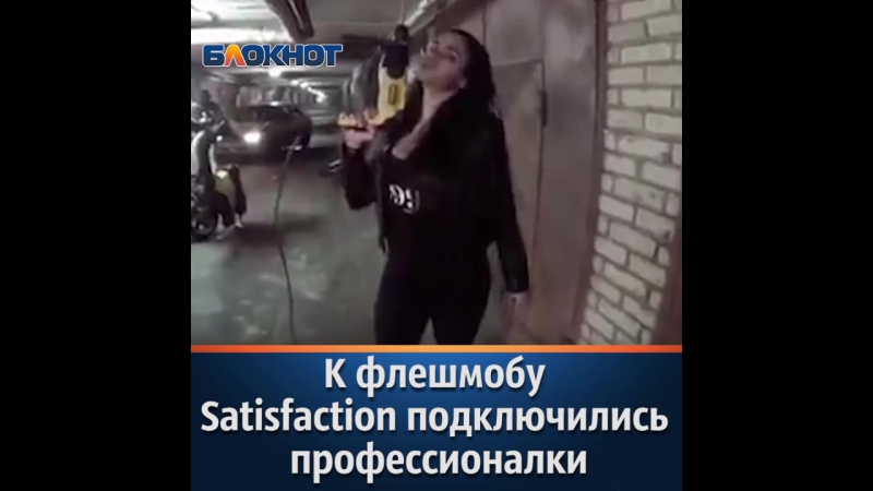 К Флешмобу ульяновских летчиков присоединились профессионалки