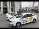 Яндекс.Такси в г. Нижневартовске от 79 руб.