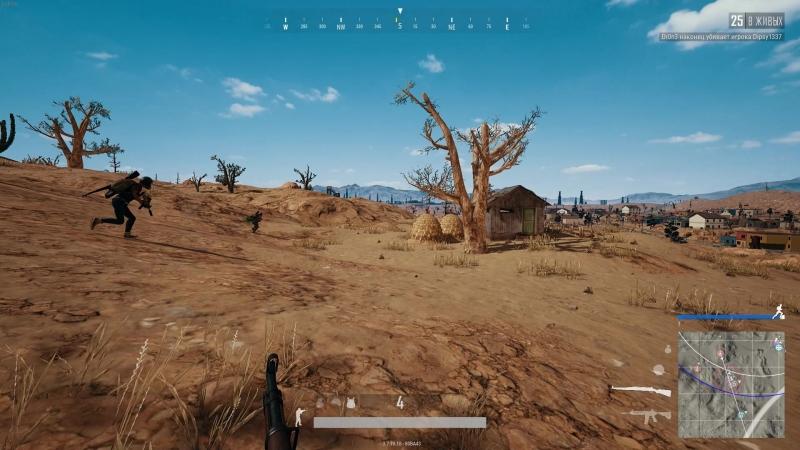 Стреляю в камень попадаю в голову ! ! !