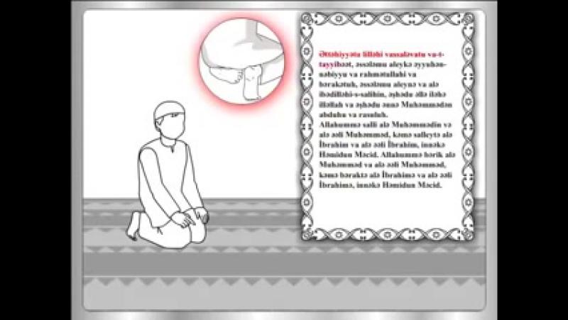 Как правильно совершать намаз по Сунне - YouTube_0_1460141527778.mp4