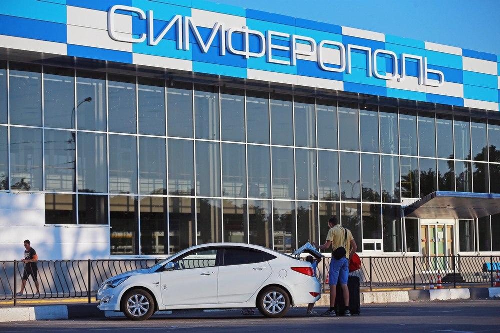 Аэропорту города Симферополя исполнилось 82 года