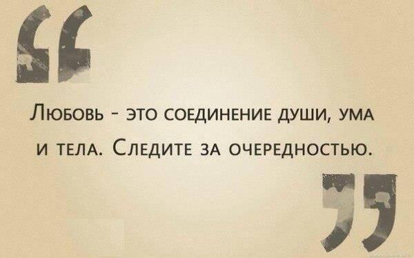 Вероника Жмур  