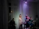 ВИА Русана Концерт 03.03.18 Фрагменты