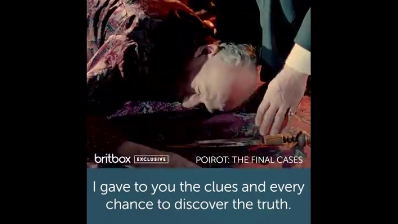 Poirot последние дела