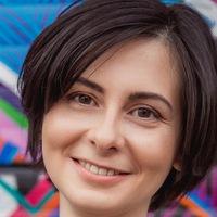 Ирина Терентьева-Тюхина