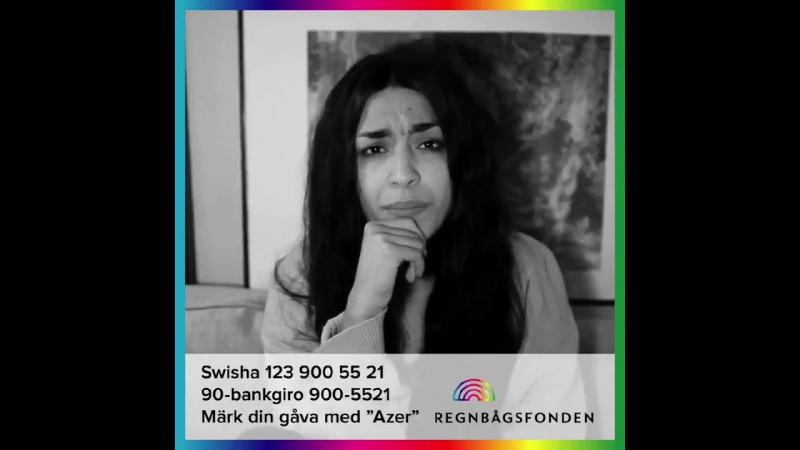 Лорен в поддержку преследуемого ЛГБТ сообщества в Азербайджане