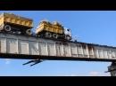 Мост не для трусливых