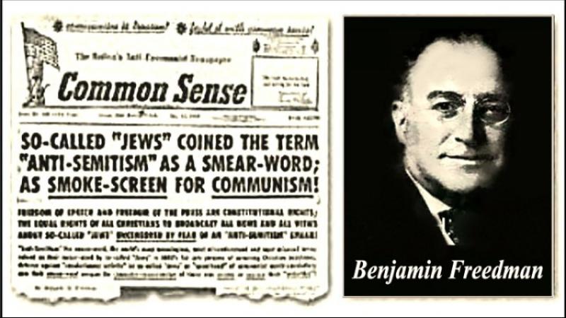 Бенджамин Фридман - сионист раскрывает подноготную Второй Мировой войны