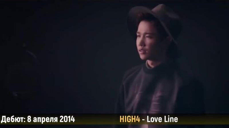 недооценённые мужские k-pop группы.mp4