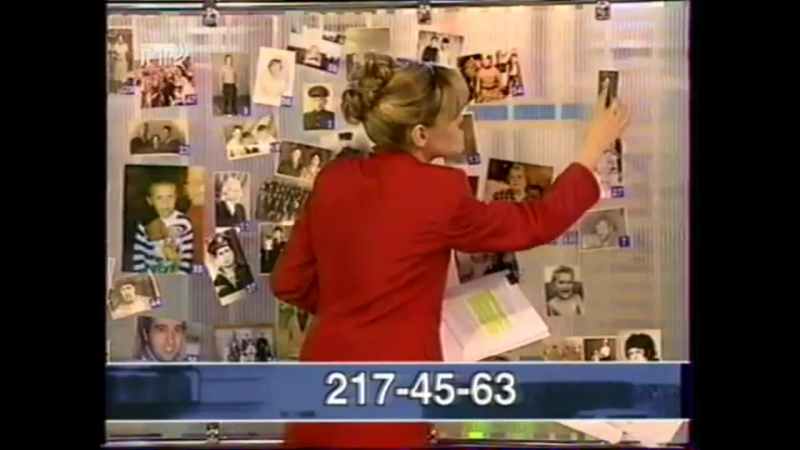 Реклама и анонсы (РТР, 6.06.1998) Knorr, Orbit, Aquafresh, Sprite