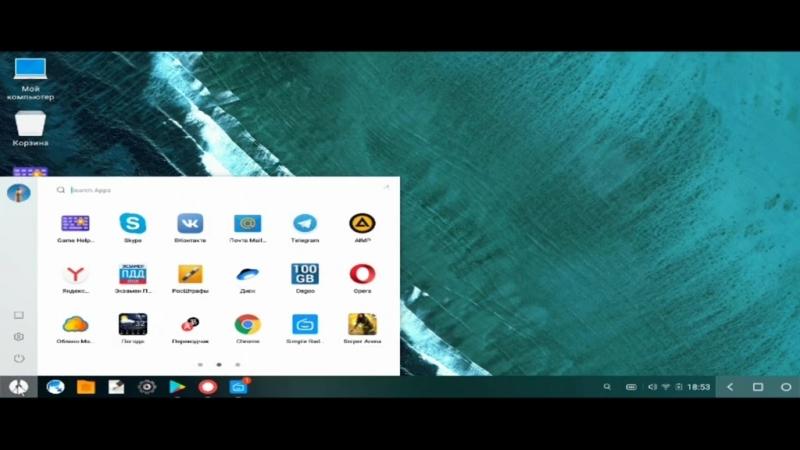 ISO образ - 2 в 1- ом, с C.L.S.Xfce4PhoenixOS на Android.
