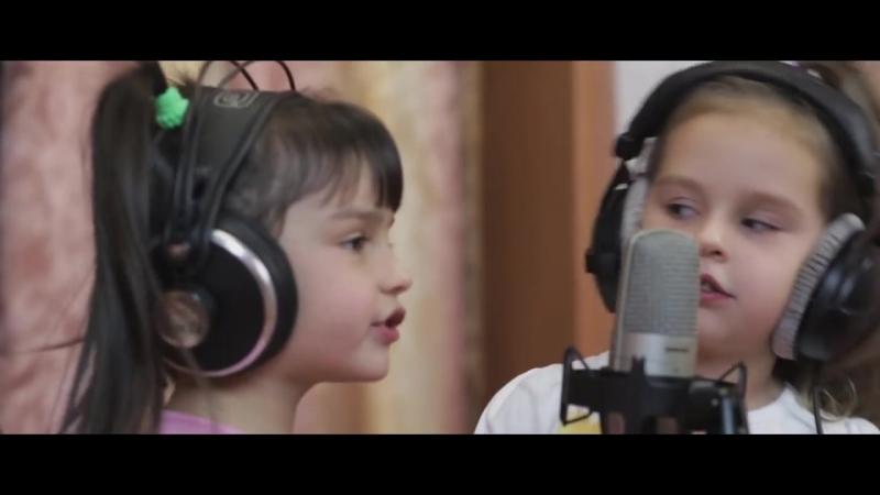 Детская песня Меня создал Бог