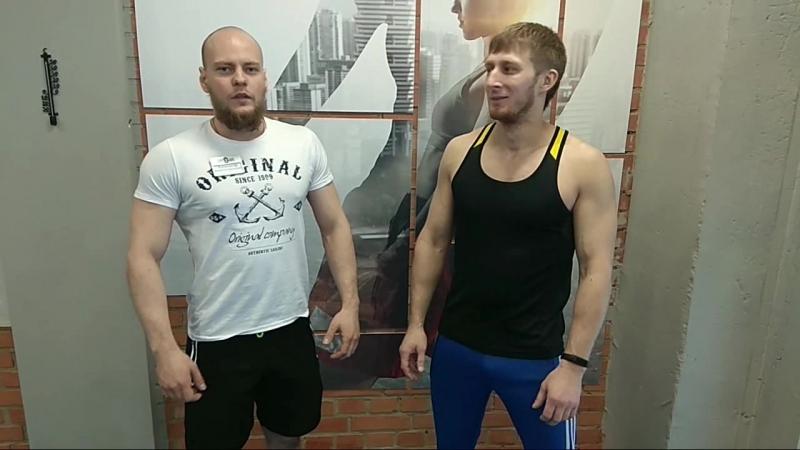 Тренировка спины с Александром Леоновым