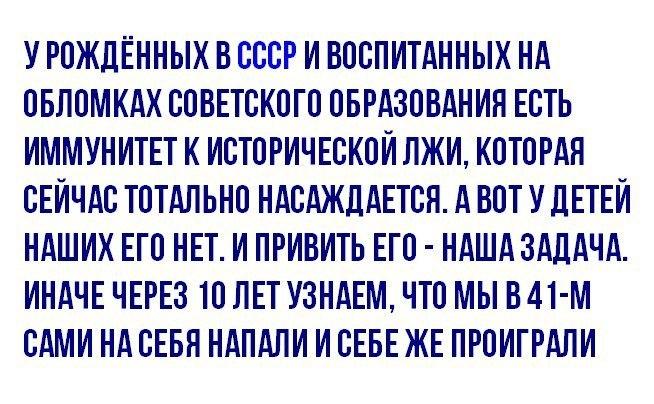 О политике - Страница 17 Otx63KanKVw