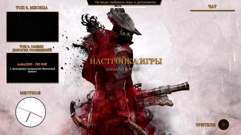 Zhenek Goncharov - live