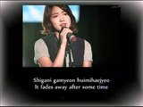 I will forget you - Park Shin Hye (Eng+Romanization)