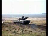 Штатная стрельба из танка Т-80БВ