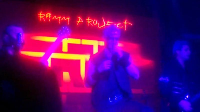 Rammstein-Rosenrot