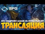 PLAY-OFF Day 3 | SFG CHAMPIONS LEAGUE SEASON #4