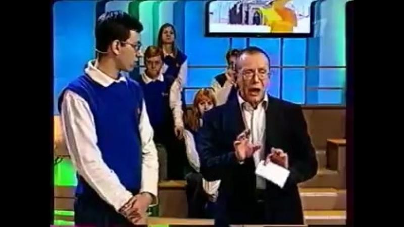 (staroetv.su) Умницы и умники (Первый канал, 16.07.2005)
