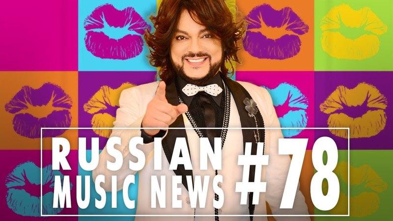 78 10 НОВЫХ КЛИПОВ 2018 - Горячие музыкальные новинки недели