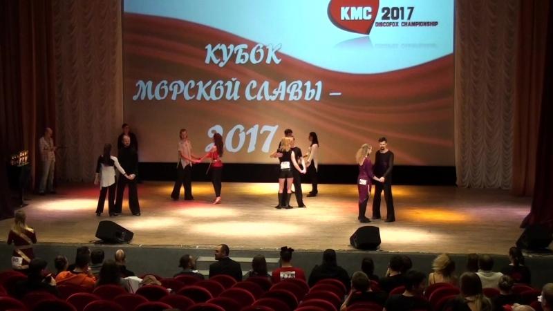 KMC 2017 DnD Rising Star 1:4