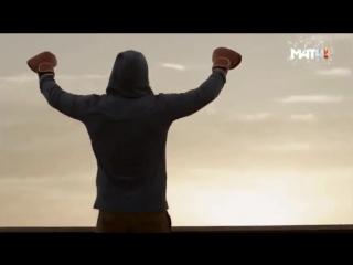 Документальный фильм о Боксе за 10 минут