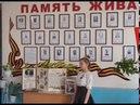 Ежегодный смотр конкурс музеев образовательных учреждений