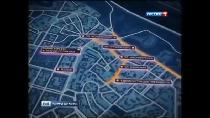 «Вести недели» с Дмитрием Киселевым 26 01 2014