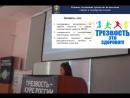2 день конференция Нижний Тагил 03 Мухина Отнимание Трезвости особо опасный вид социального паразитизма